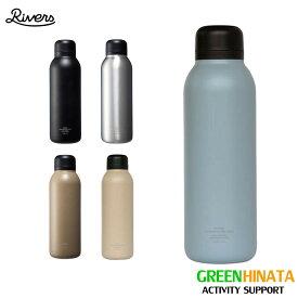 【国内正規品】 リバーズ バキュームフラスク ステム STD 保温 保冷 水筒 マグボトル RIVERS VACUUM FLASK STEM STD