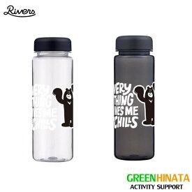 【国内正規品】 リバーズ リユースボトルS500 それがいい コーヒー豆 ナッツ マグボトル 水筒 RIVERS VACUUM FLASK STOUT