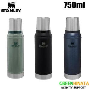 【国内正規品】 スタンレー クラシック真空ボトル 0.75L 保温 ボトル 水筒 STANLEY CLASSIC SERIES