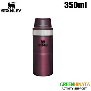 【国内正規品】 スタンレー クラシック真空ワンハンドマグII 0.35L 保温 ボトル 水筒 STANLEY LIMITED