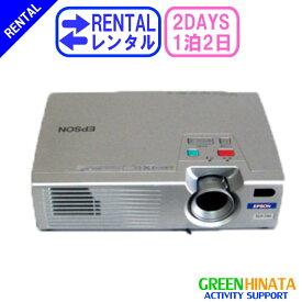 【レンタル】 【1泊2日ELP-730】 エプソン プロジェクター RGB EPSON ELP-730 RGB プロジェクター