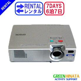 【レンタル】 【6泊7日ELP-730】 エプソン プロジェクター RGB EPSON ELP-730 RGB プロジェクター