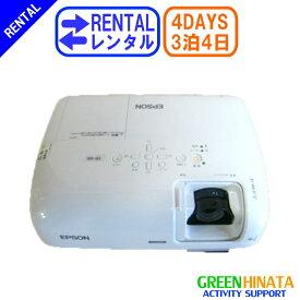 【レンタル】 【3泊4日W6】 エプソン プロジェクター HDMI EPSON EB-W6 RGB プロジェクター