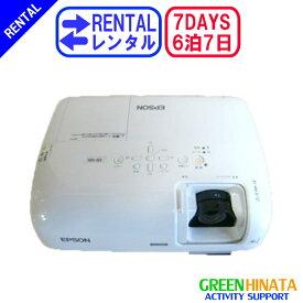 【レンタル】 【6泊7日W6】 エプソン プロジェクター HDMI EPSON EB-W6 RGB プロジェクター