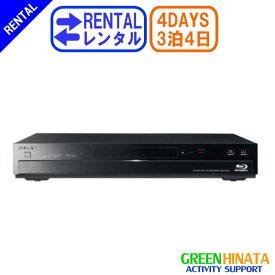 【レンタル】 【3泊4日RX105】 ソニー HDD搭載ブルーレイディスク/DVDレコーダー BD SONY BDZ-RX105 BDレコーダー