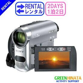 【レンタル】 【1泊2日HC62】 ソニー MiniDVビデオカメラ minidv ビデオカメラ SONY DCR-HC62 minidv ビデオカメラ