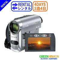 ☆レンタルビデオカメラミニDV☆3泊4日SONYソニーDCR-HC62カメラ
