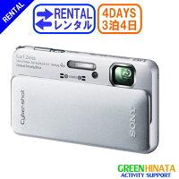 ☆レンタル防水ハイビジョンデジタルカメラ☆3泊4日SONYソニーDSC-TX10