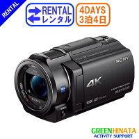 ☆レンタル4Kビデオカメラ☆3泊4日SONYソニーFDR-AX304Kハイビジョンビデオカメラレコーダー