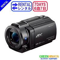 ☆レンタル4Kビデオカメラ☆6泊7日SONYソニーFDR-AX304Kハイビジョンビデオカメラレコーダー