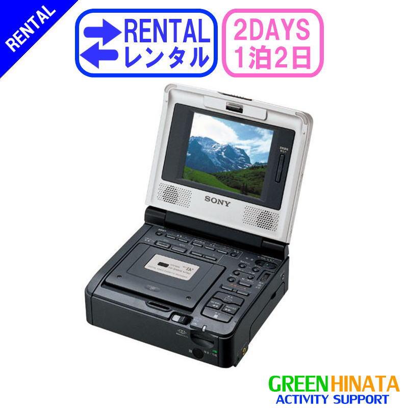 【レンタル】 【1泊2日D1000】 ソニー MiniDVビデオカセットレコーダー ミニ dv テープ 再生 機 SONY GV-D1000 ミニ dv テープ 再生機 ビデオデッキ