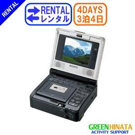 【レンタル】 【3泊4日D1000】 ソニー MiniDVビデオカセットレコーダー ミニ dv テープ 再生 機 SONY GV-D1000 ミニ dv テープ 再生機 ビデオデッキ