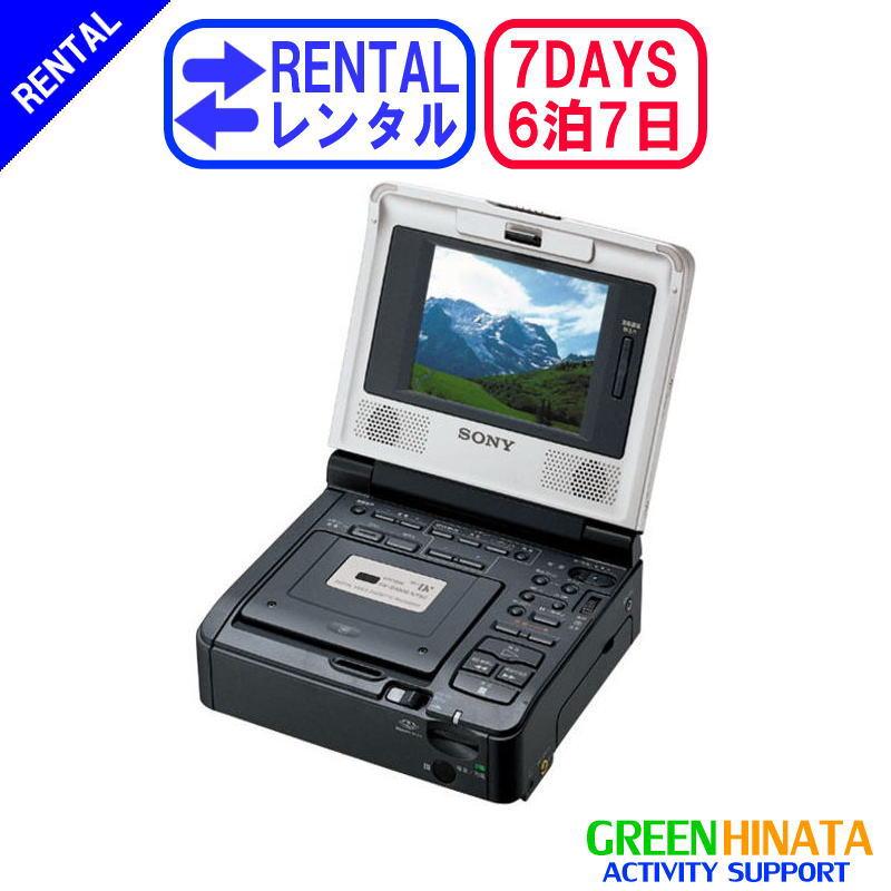 【レンタル】 【6泊7日D1000】 ソニー MiniDVビデオカセットレコーダー ミニ dv テープ 再生 機 SONY GV-D1000 ミニ dv テープ 再生機 ビデオデッキ