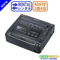 ☆レンタルデジタル8ビデオカセットレコーダー☆3泊4日SONYソニーGV-D2008ミリHi8
