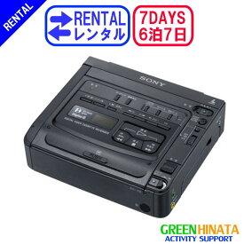【レンタル】 【6泊7日D200】 ソニー Digital8ビデオレコーダー 8ミリ hi8 ビデオデッキ hi8 SONY GV-D200 8ミリ Hi8 ビデオデッキ