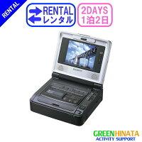 ☆レンタルデジタル8ビデオカセットレコーダー☆1泊2日SONYソニーGV-D8008ミリHi8