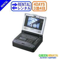 ☆レンタルデジタル8ビデオカセットレコーダー☆3泊4日SONYソニーGV-D8008ミリHi8