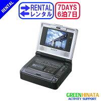 ☆レンタルデジタル8ビデオカセットレコーダー☆6泊7日SONYソニーGV-D8008ミリHi8
