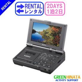 【レンタル】 【1泊2日HD700】 ソニー HDVビデオカセットレコーダー minidv ビデオデッキ SONY GV-HD700 hdv テープ 再生機 minidv ビデオデッキ