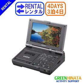 【レンタル】 【3泊4日HD700】 ソニー HDVビデオカセットレコーダー minidv ビデオデッキ SONY GV-HD700 hdv テープ 再生機 minidv ビデオデッキ