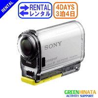 ☆レンタルアクションカムハイビジョン☆3泊4日SONYソニーHDR-AS100VデジタルHDビデオカメラレコーダー