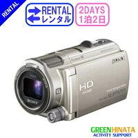☆レンタルビデオカメラメモリーHDハイビジョン☆1泊2日SONYソニーHDR-CX560V