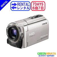 ☆レンタルビデオカメラメモリーHDハイビジョン☆6泊7日SONYソニーHDR-CX590V