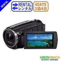 ☆レンタルHDビデオカメラ☆3泊4日SONYソニーHDR-CX670FullHDハイビジョンビデオカメラレコーダー
