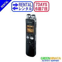 ☆レンタルステレオICレコーダー☆6泊7日SONYソニーICD-SX813レコーダー