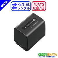 ☆レンタルビデオカメラバッテリー☆6泊7日SONYソニーNP-FV70