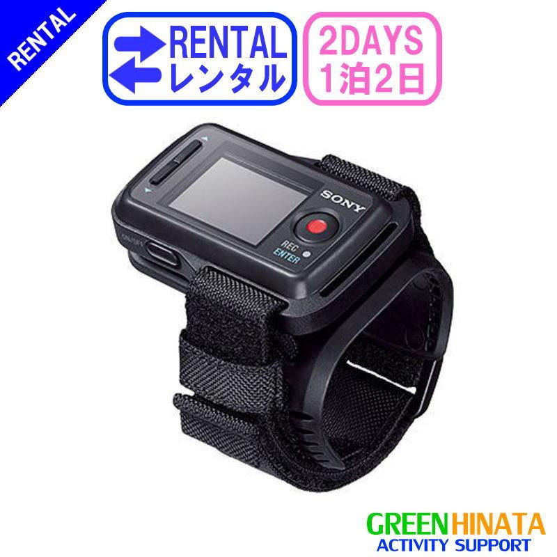 【レンタル】 【1泊2日LVR2】 ソニー アクションカメラリモコン オプション SONY RM-LVR2 ライブビューリモコン