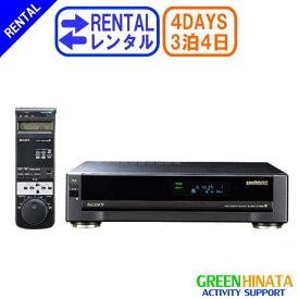 【レンタル】 【3泊4日SL200D】 ソニー ベータビデオデッキ ビデオデッキ ベータ SONY SL-200D Hi Band Beta ビデオデッキ ベータ