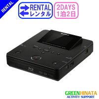 ☆レンタルブルーレイ/DVDライター☆1泊2日SONYソニーVBD-MA1