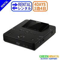 ☆レンタルブルーレイ/DVDライター☆3泊4日SONYソニーVBD-MA1