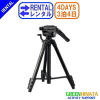 ☆レンタルビデオ三脚☆3泊4日SONYソニーVCT-60AV