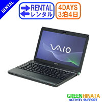 ☆レンタルノートPCパソコン☆3泊4日SONYソニーVAIOバイオSVPCS14AGJノートPCDVDマルチ