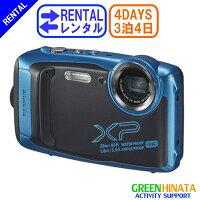 【レンタル】【3泊4日FinePixXP140】フジフイルムファインピックスXP140防水コンパクトカメラ4KデジカメFUJIFILMFinePixXP140ハイブリッドインスタントカメラスクエアデジタルカメラプリンター