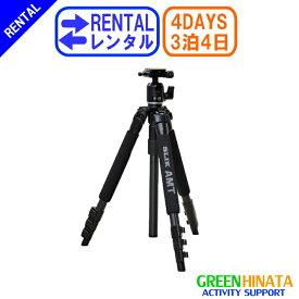 【レンタル】 【3泊4日200DS】 スリック 自由雲台 単品 オプション SLIK SBH-200DS カメラ三脚