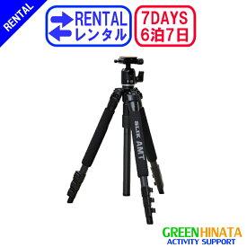 【レンタル】 【6泊7日200DS】 スリック 自由雲台 単品 オプション SLIK SBH-200DS カメラ三脚