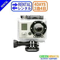 ☆レンタルオンボードカメラハイビジョン☆3泊4日GoProゴープロHDヘルメットモータースポーツヒーロービデオカメラ