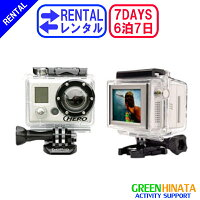 ☆レンタルオンボードカメラハイビジョン☆6泊7日GoProゴープロHD1080HEROLCD液晶付ヘルメットモータースポーツヒーロービデオカメラ
