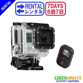 【レンタル】 【6泊7日HERO3】 ゴープロ アクションカメラ HERO3BLACK gopro レンタル GOPRO CHDHX-301-JP Wi-Fi ウェアラブルカメラ ハイビジョン ヒーロー3 ブラックエディション ビデオカメラ