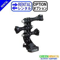 ☆レンタルオプションヘルメットフロントマウント☆GOPROゴープロAHFMT-001【RentalOptionNotforsale】