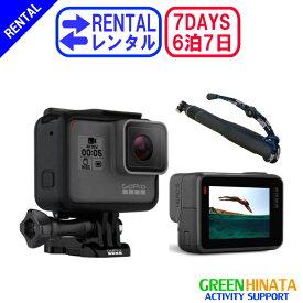 【レンタル】 【6泊7日HERO5】 ゴープロ アクションカメラ HERO5BLACK gopro レンタル GOPRO CHDHX-501-JP HERO5 BLACK モノポット付