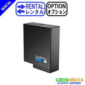 【レンタル】 【オプションBAHERO5】 ゴープロ リチウムイオンバッテリー HERO5 gopro レンタル GOPRO AABAT-001-AS 追加バッテリー 【Rental Option Not for sale】