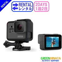 【レンタル】1泊2日HERO6BLACKアクションカメラGOPROゴープロWi-FiウェアラブルカメラLCD液晶搭載CHDHX-601-FW