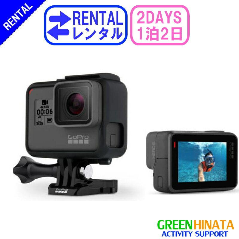 【レンタル】 【1泊2日HERO6】 ゴープロ ヒーロー6 gopro レンタル GOPRO CHDHX-601-FW Wi-Fi ウェアラブルカメラ LCD液晶搭載
