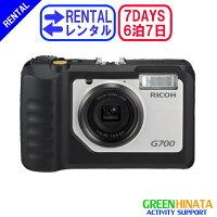 ☆レンタル防水・防塵デジタルカメラ☆6泊7日RICOHリコーG700現場カメラ