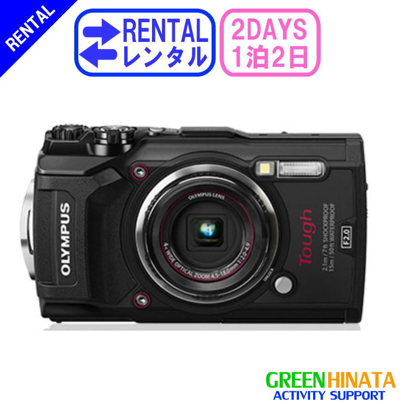 【レンタル】 【1泊2日TG-5】 オリンパス 防水コンパクトカメラ オプション OLYMPUS TG-5 STYLUS TG-5 Tough 防水 デジタルカメラ