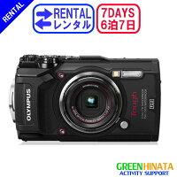 ☆レンタル6泊7日TG-5防水コンパクトカメラ☆OLYMPUSオリンパスTG-5防水コンパクトカメラ